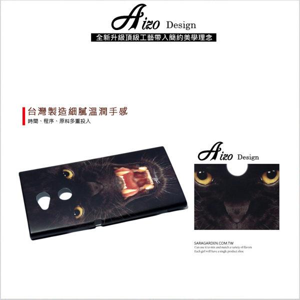 客製化 手機殼 SONY XA2 XA1 XA Ultra X XP XZ XZP XA1+ Z5 Z5P 保護殼 質感黑豹 3