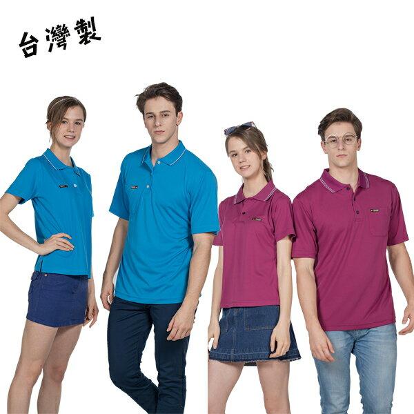 台灣製素面吸排POLO衫