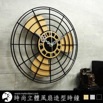 復古流行創意掛鐘 工業電風扇造型 台灣超靜音機芯時鐘 立體多層簍空高質感 設計師款loft 商空牆壁面裝飾時鐘