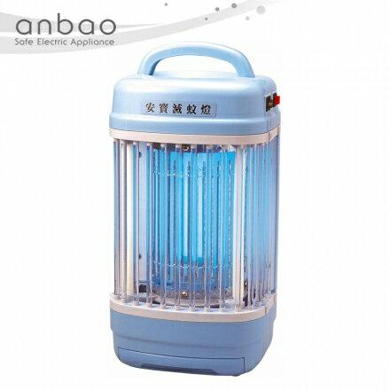 <br/><br/>  《買就送蚊拍二選一》【安寶ANBAO】8W捕蚊燈(8坪) AB-9208<br/><br/>