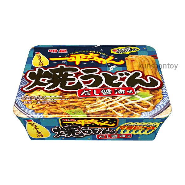 一平炒烏龍麵-醬油味