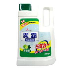 花仙子 潔霜 地板清潔劑-檸檬香 2000gm