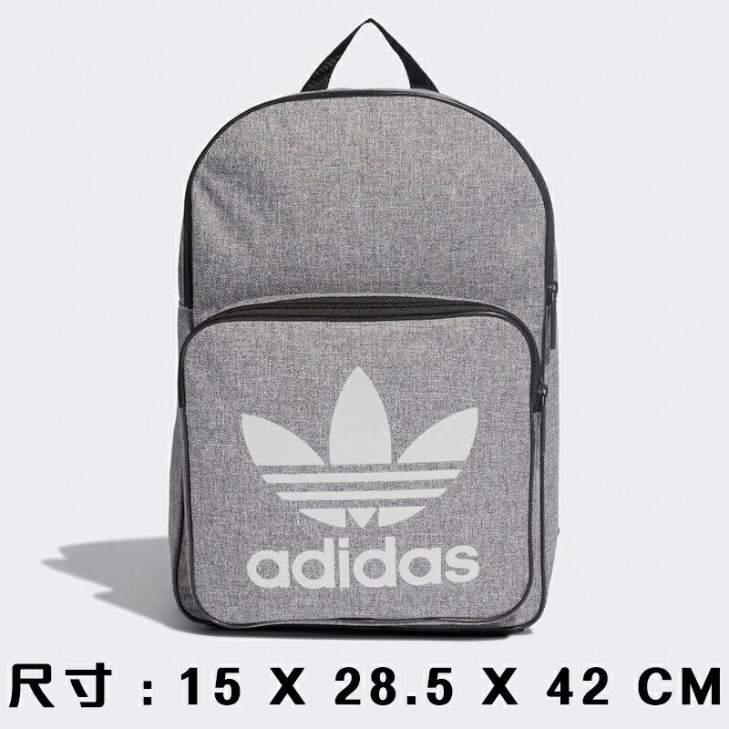 【領券最高折$400】Adidas ORIGINALS CLASSIC CASUAL 背包 後背包 休閒 三葉草 灰【運動世界】 DV2391
