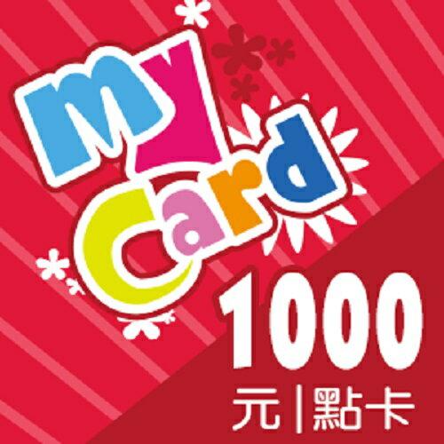 【童年往事】My Card 1000 2000 3000 5000 點 點數卡  線上發卡 Mycard卡#若消費者已付款,即不得申請取消訂單或退貨