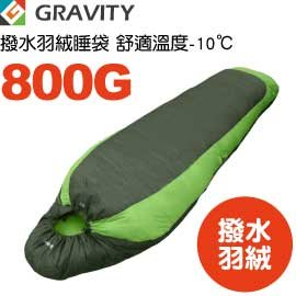 ├登山樂┤台灣Gravity 信封型撥水羽絨睡袋800G 四色可選#111801