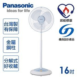 【Panasonic國際牌】16吋電風扇 F-H16MR-B ★杰米家電☆