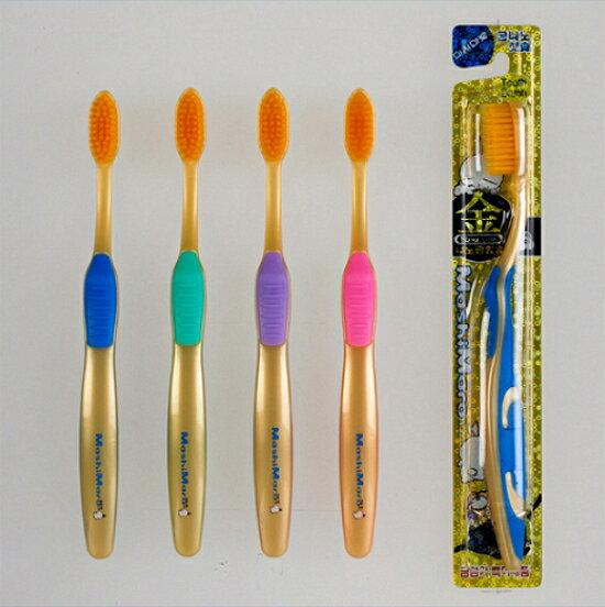 【晨光】韓國製金離子抗菌抑臭超纖細毛牙刷-4色(顏色隨機出貨) (166111)【現貨】