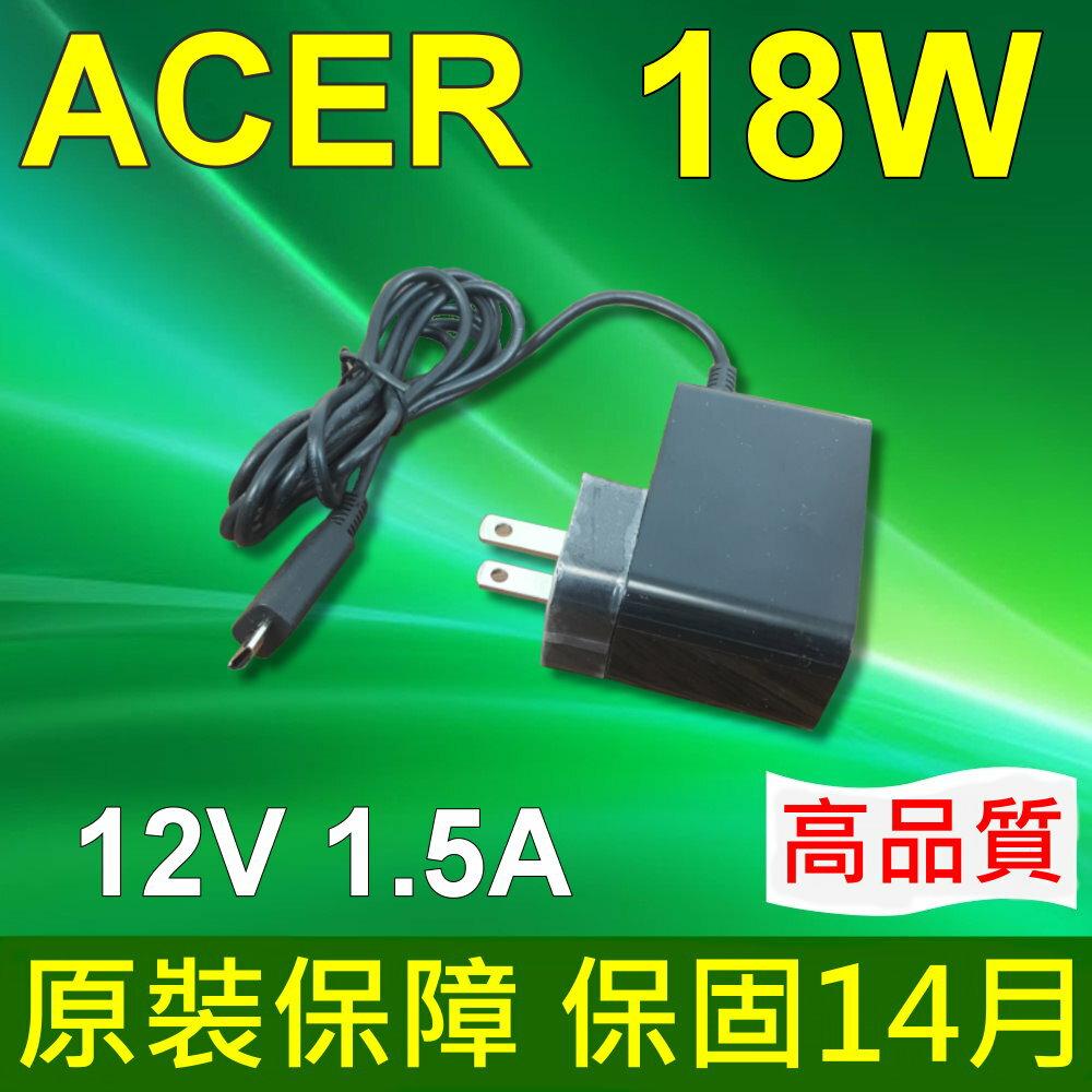 ACER 宏碁 高品質 18W 變壓器 ADP-18TP A ADP-18TB A PA-1300-04 iconia tab A510 A701 A700
