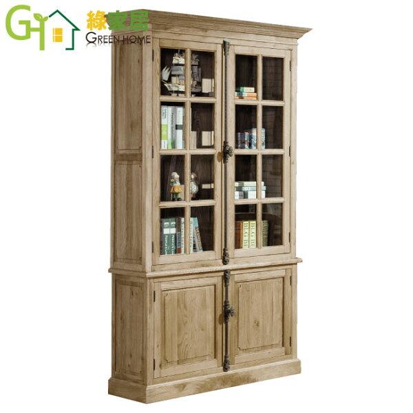 【綠家居】艾蓮娜時尚4.1尺實木四門書櫃收納櫃
