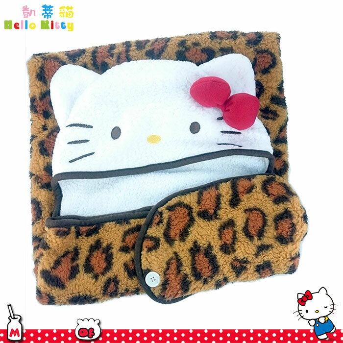 Hello Kitty凱蒂貓 豹紋連帽披肩披風 懶人毯斗篷 小毛毯 空調毯 日本進口正版 065532