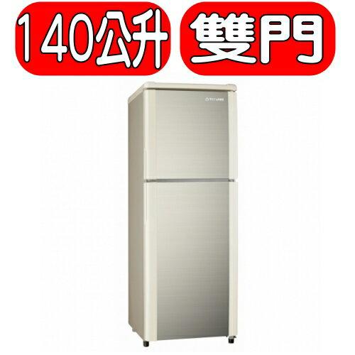 可議價★回饋15%樂天現金點數★TATUNG大同【TR-B140S-AG】140L雙門冰箱