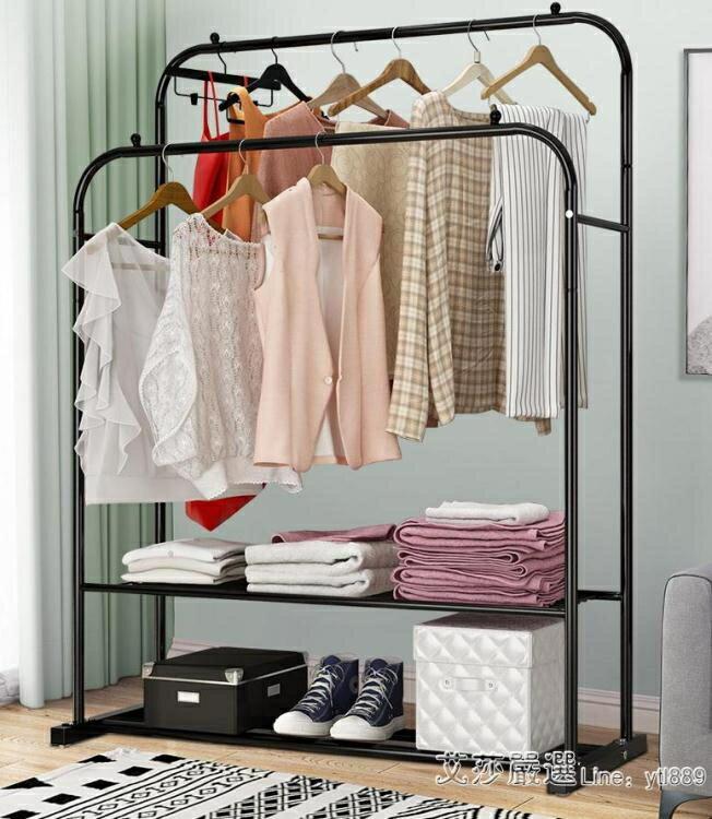 現貨 晾衣架落地臥室內折疊曬衣桿家用涼衣服架子服裝店專用收納掛衣架