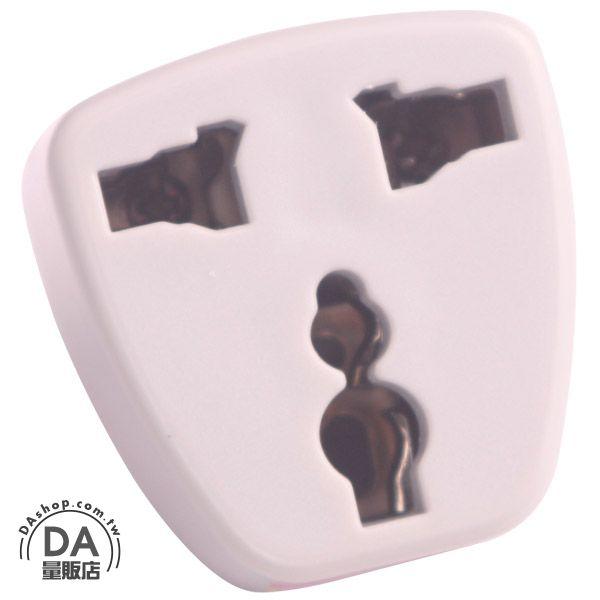 《DA量販店》全新 澳洲 紐西蘭 中國 10A 插頭轉換 2插腳 插頭/轉接頭 (19-197)