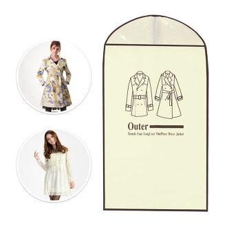【酷創意】韓流新款 高品質 全新料韓版衣服防塵罩 西服罩 加厚款(E69)