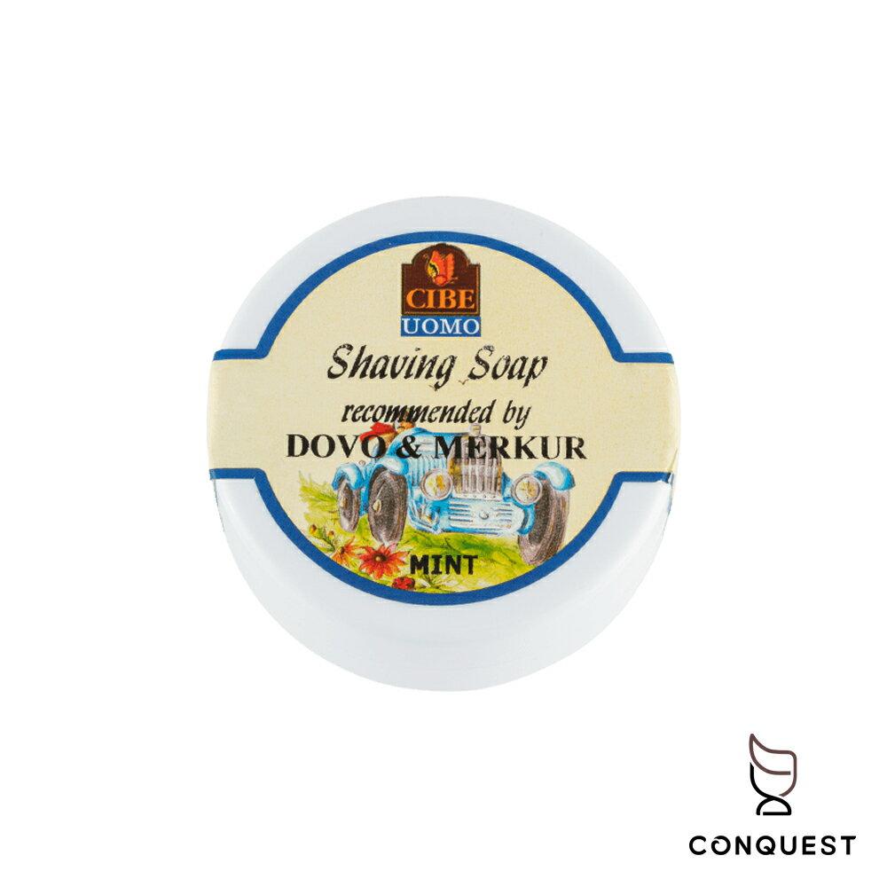 【 CONQUEST 】德國 Dovo & Merkur Mint Shaving Cream 薄荷刮鬍膏 刮鬍皂514