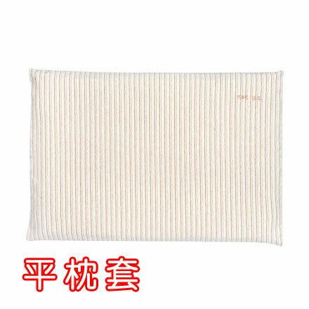 【悅兒樂婦幼用品舘】nac nac 有機棉系列 3D透氣多用途平枕套【不含枕頭】