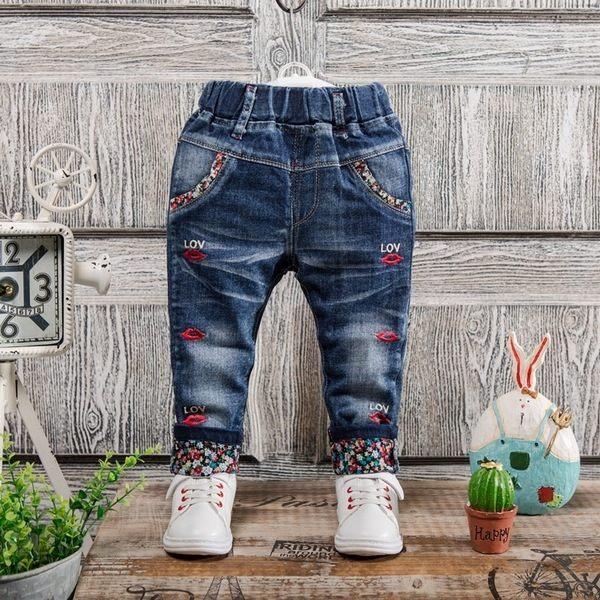 男童碎花抓皺牛仔褲 中小童休閒長褲 H5335 好娃娃
