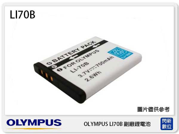 【免運費】OLYMPUSLI-70B副廠電池(LI70B)FE4020FE4040X940VG110