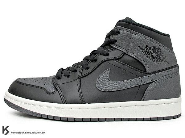 KUMASTOCK:2018經典重現復刻鞋款NIKEAIRJORDAN1MID男鞋灰黑壓紋皮革AJ(554724-041)0118
