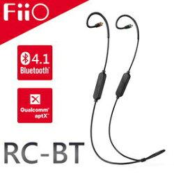 志達電子 RC-BT FiiO 標準MMCX接頭耳掛式藍牙線控耳機線 適用Shure Westone Dunu