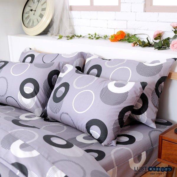 LUST寢具 【新生活eazy系列-普普灰】床包/枕套/被套組、台灣製