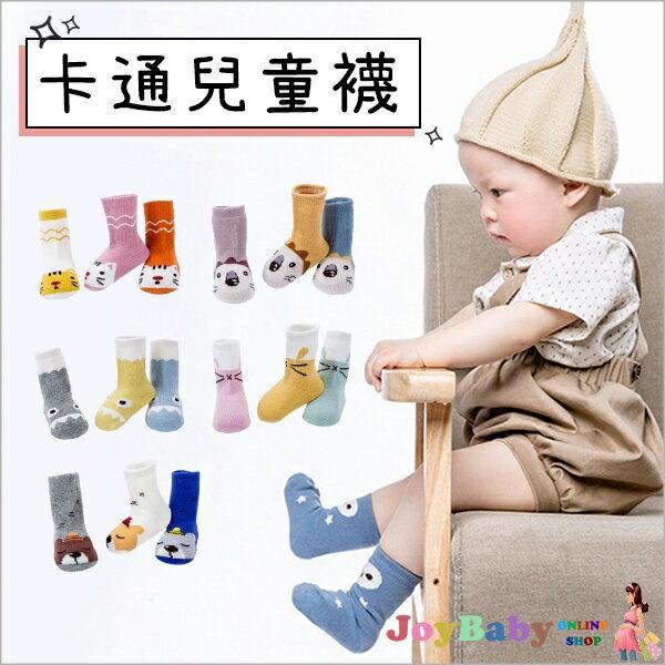 短襪童襪兒童純棉卡通中筒襪-JoyBaby