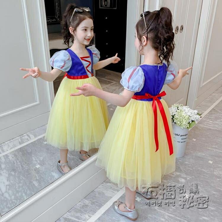 女童洋裝洋氣紗裙夏裝新款兒童裙子童裝女孩白雪公主裙夏季