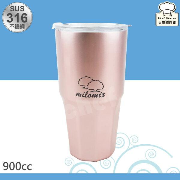 316風暴杯吸管孔保冷杯保溫杯子900cc啤酒杯-大廚師百貨