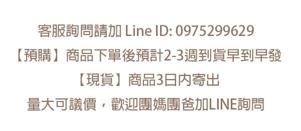 【預購】韓國 AHC第九代 青春永駐活顏無痕眼霜 12ml