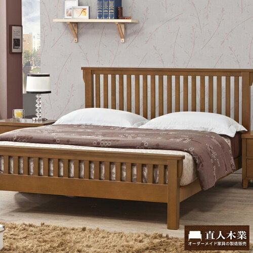 【日本直人木業】MOTA北歐實木標準5尺雙人床組(不含床墊)