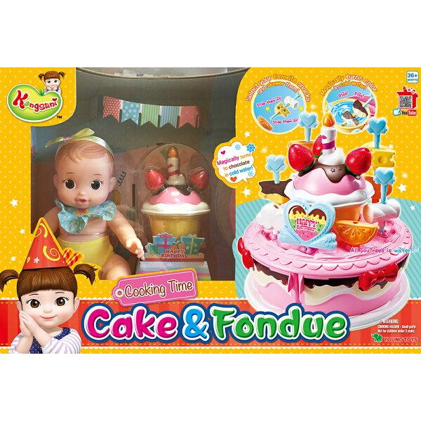 《KONGSUNI》生日蛋糕妹妹娃娃組