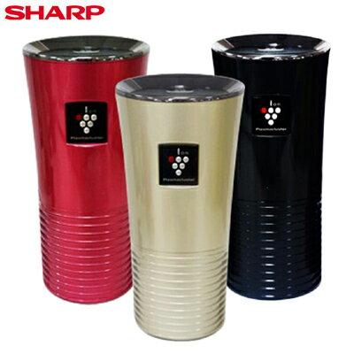 【SHARP夏普】車用自動除菌離子產生器(車用空氣清淨機) IG-GC2T單個