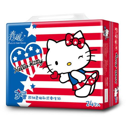 【GoodFamily】春風Hello KittyR三層抽取式衛生紙100抽x72包 - 美式風『限量發售』