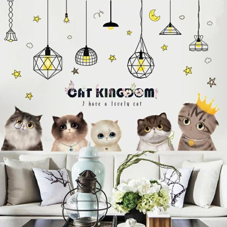 樂天精選 快速出貨 牆貼壁紙3D立體貓咪牆貼紙貼畫臥室床頭溫馨創意背景牆壁自黏牆面裝飾