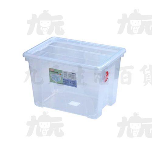 【九元生活百貨】聯府KZ-0033號易利掀蓋整理箱17.5L置物櫃收納櫃KZ003