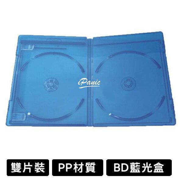 BD藍光盒 雙片裝 保存盒 藍色 光碟盒 藍光盒 光碟收納盒 藍光收納盒 光碟整理盒 CD DVD