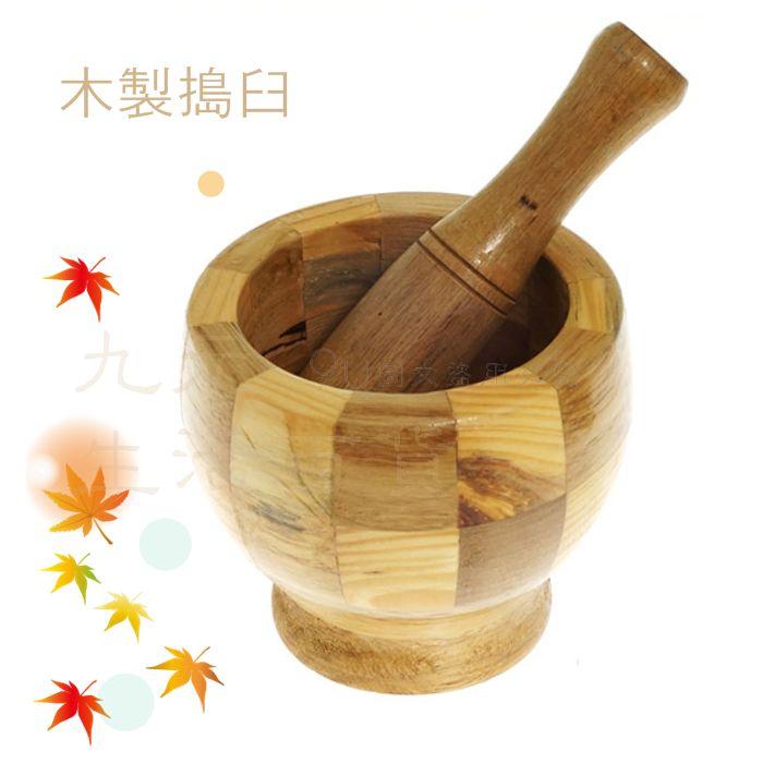 【九元生活百貨】木製搗臼 搗缽 搗藥 搗蒜 研磨