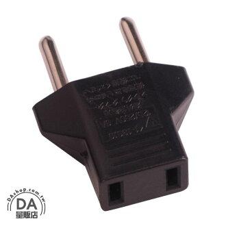 《DA量販店》樂天最低價 美規 轉 歐規 插頭 電源 轉接 插頭 出國 旅行(19-228)