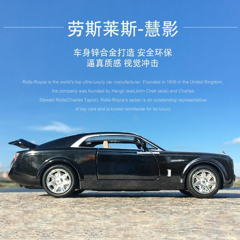 ╭。BoBo媽咪。╮XLG模型 1:24 Rolls-Royce Sweptail 勞斯萊斯 慧影 聲光回力