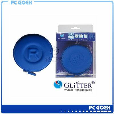 <br/><br/>  Glitter 3C耳機收納包 藍色<br/><br/>