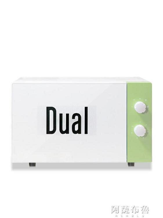 微波爐 Dual DIK37德國帝而小清新微波爐家用轉盤機械式迷你小型20L迷型 交換禮物