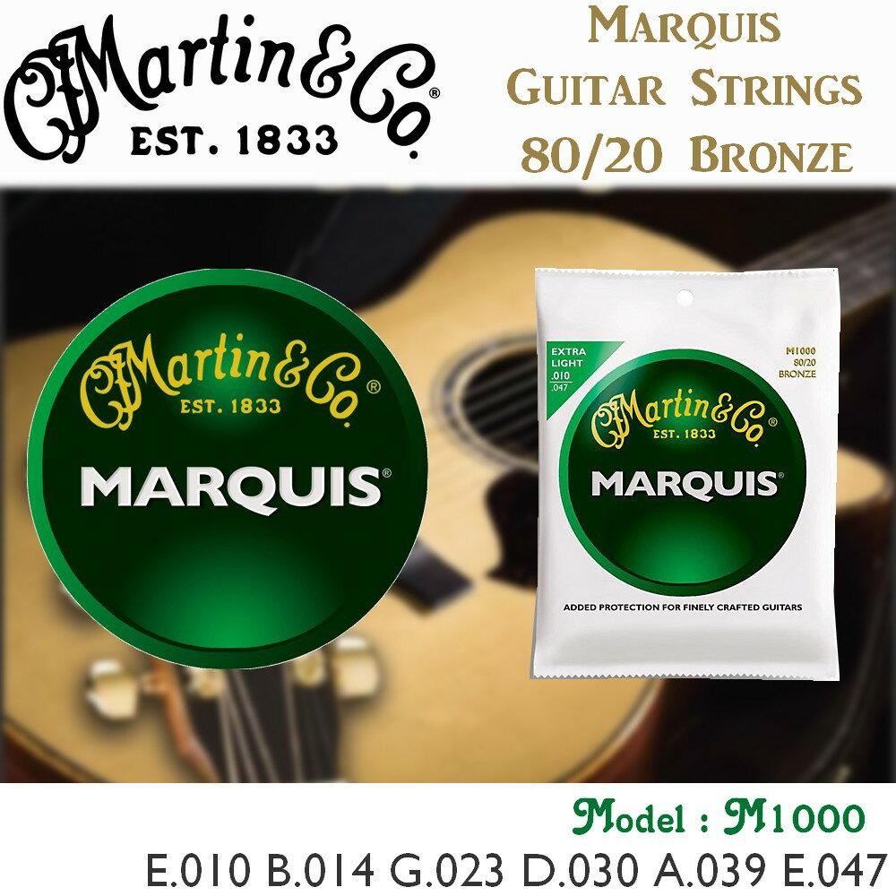 【非凡樂器】Martin M1000 010-047 80/20 Bronze 黃銅弦