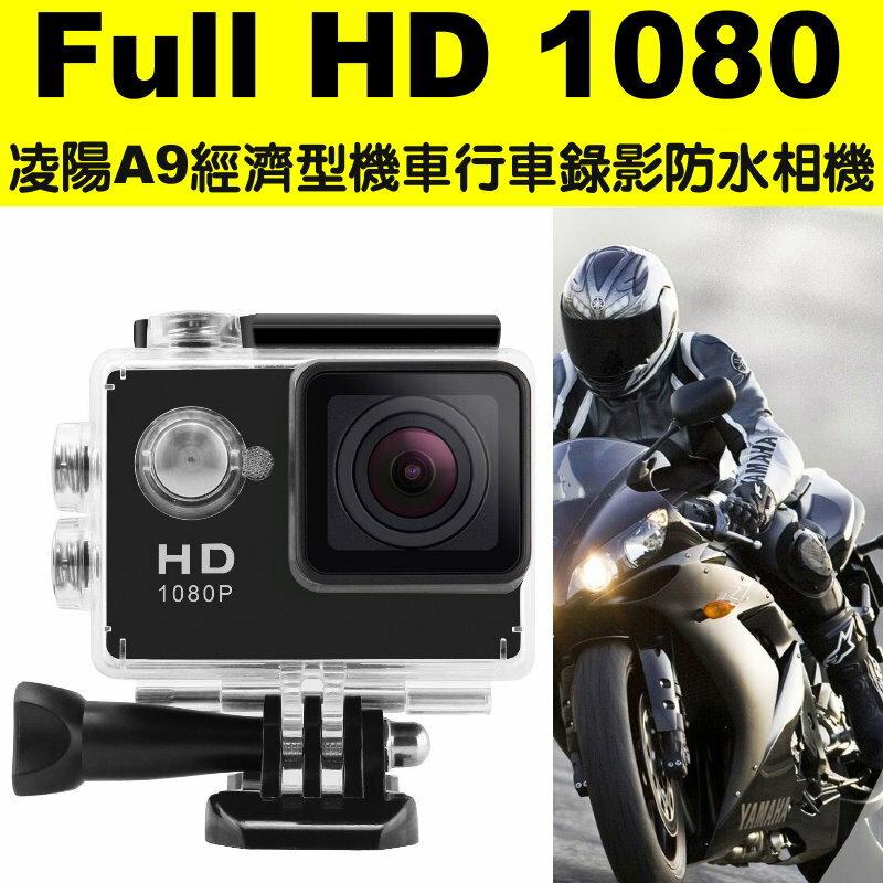 加送機車後視鏡支架 SJ4K 機車行車紀錄器 經濟型DV運動相機 防水1080P 山狗 SJ4000 SJ7000