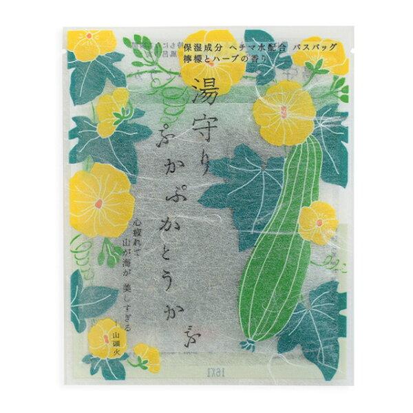 《日本製》CHARLEY湯守入浴劑-波光浮綠(檸檬香)30g