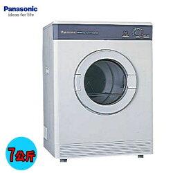 可議價【信源電器】7公斤Panasonic國際牌乾衣機NH-70Y(免運費)