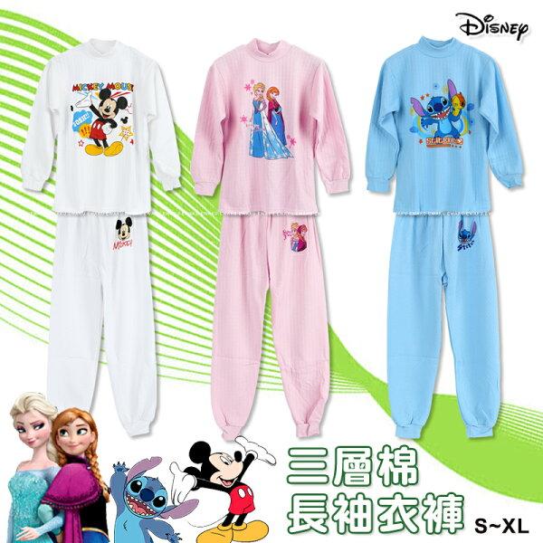 迪士尼Disney兒童三層棉長袖衣褲家居服單件組台灣製