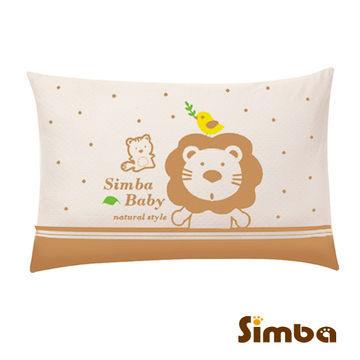 【小獅王辛巴】有機棉兒童枕