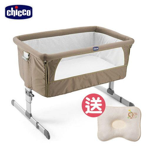 Chicco Next 2 Me 多功能移動舒適嬰兒床-異國棕【送辛巴-有機棉專利透氣枕】【悅兒園婦幼生活館】