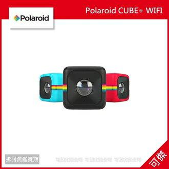可傑 寶麗萊 Polaroid CUBE+ WIFI 迷你運動攝影機 骰子相機 迷你攝影機 公司貨 送32G記憶卡