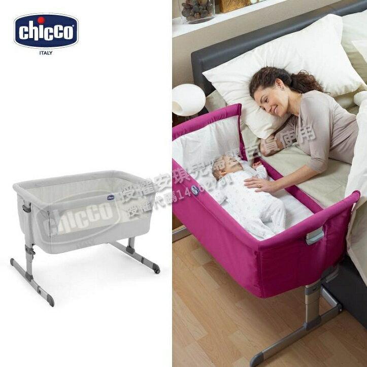 【贈抗菌液60ml+收納袋+玩偶(隨機)】義大利【Chicco】Next 2 Me多功能移動舒適嬰兒床(雪銀白) 1